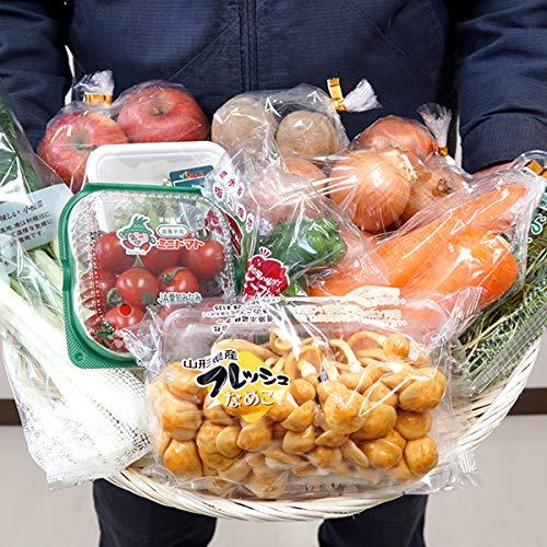 【2021年最新版】お取り寄せ野菜の人気おすすめランキング10選【新鮮で美味しい】のサムネイル画像