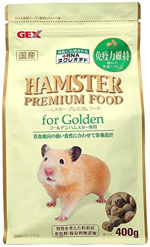 ハムスターの餌の人気おすすめランキング15選【栄養満点】のサムネイル画像