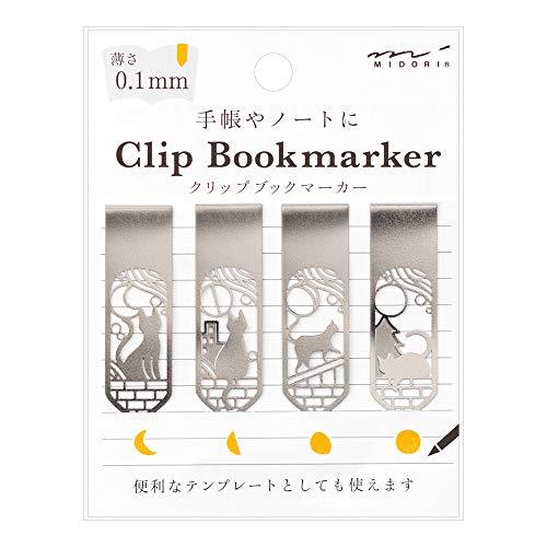手帳用ブックマーカーの人気おすすめランキング15選【しおり・クリップタイプも紹介!2021年最新】
