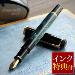ペリカン製万年筆の人気おすすめランキング15選【クラシック・ツイスト】