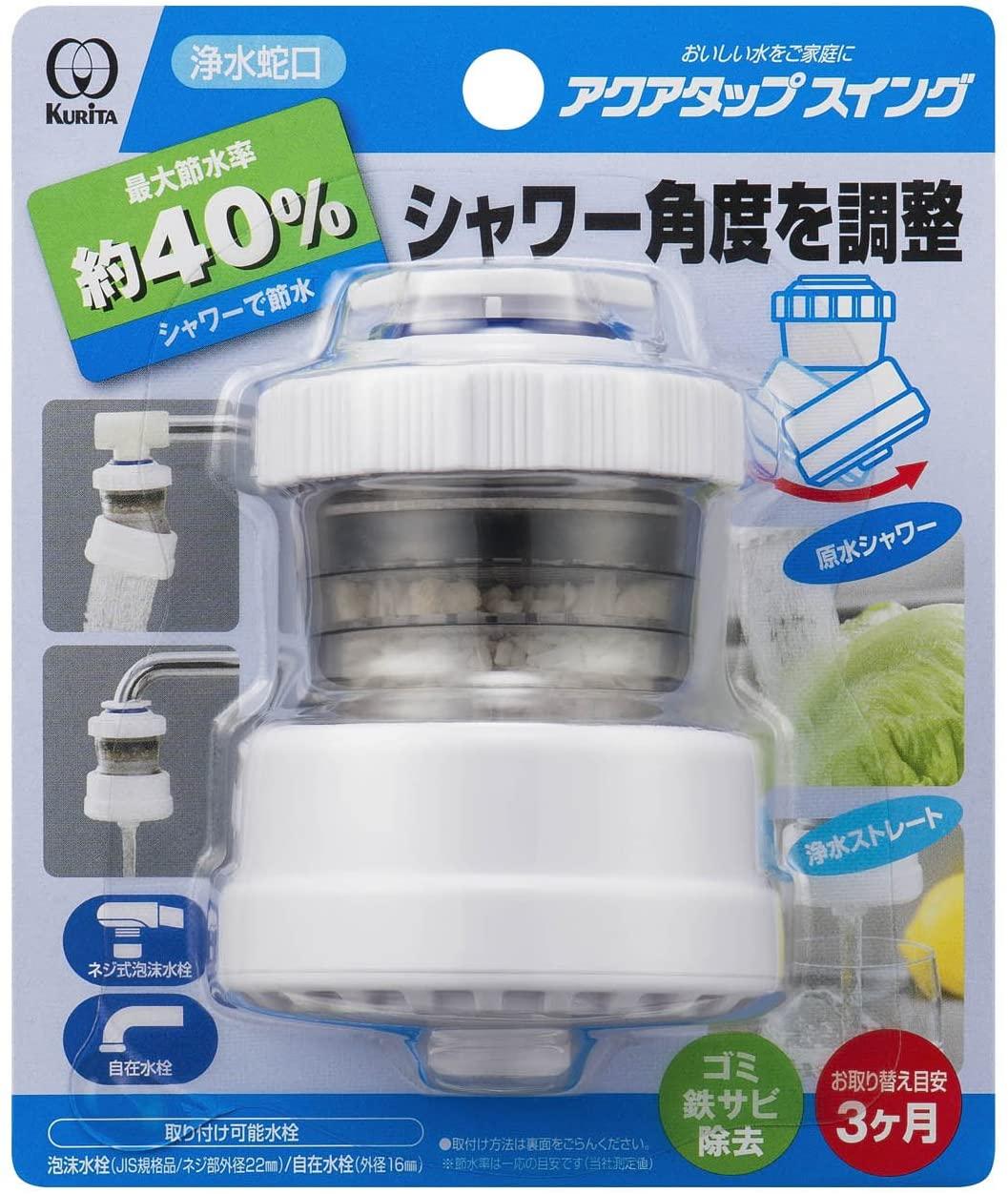 蛇口用シャワーヘッド人気おすすめランキング15選【浄水器や伸びるタイプも】
