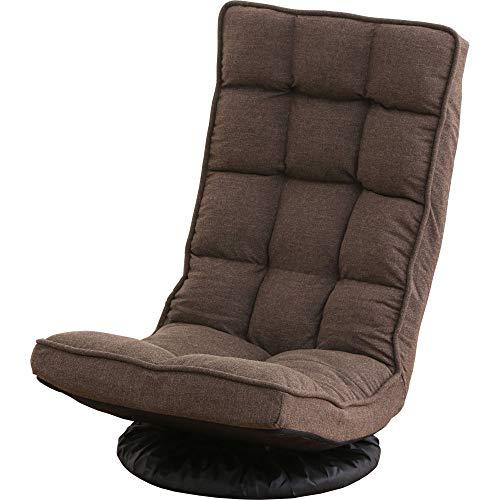 回転座椅子の人気おすすめランキング15選【ハイバック・肘掛け付きの商品も】