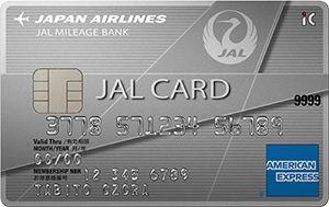 JAL アメックスプラチナカードのメリット・デメリット・特徴まとめのサムネイル画像