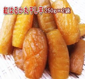干し芋の人気おすすめランキング20選【気軽に食べられる】のサムネイル画像