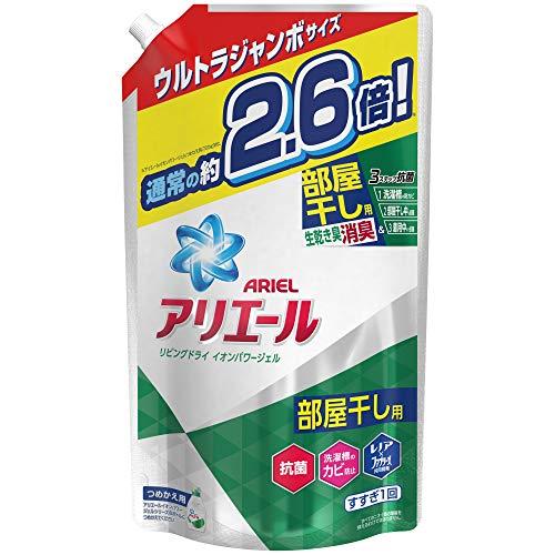 初心者向け洗剤の人気おすすめランキング15選【コスパ・部屋干し・2020年最新】のサムネイル画像