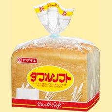 美味しい!山型食パンの人気おすすめランキング10選【2020年最新】のサムネイル画像