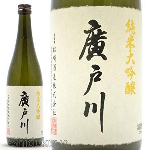 【2021年最新版】純米大吟醸の人気おすすめランキング21選【甘口・辛口】