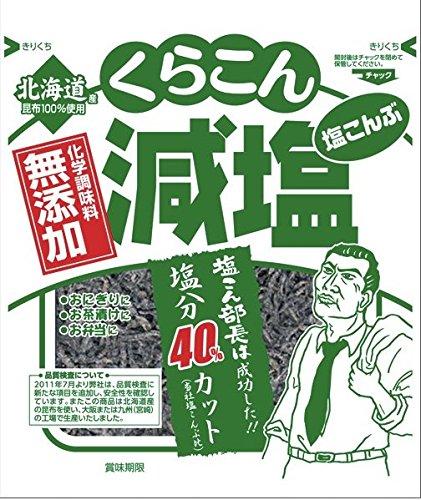 【2021年最新版】塩昆布の人気おすすめランキング15選【ご飯のお供に最適】