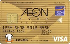【2020年最新】JCB CARD Wの特徴・年会費をまとめました