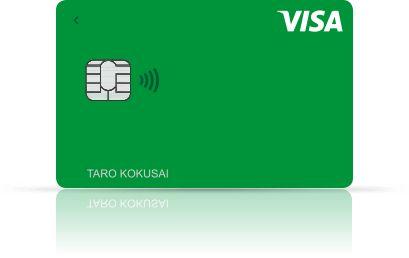 【2021年最新】Visa LINE Payクレジットカードの特徴・年会費をまとめました