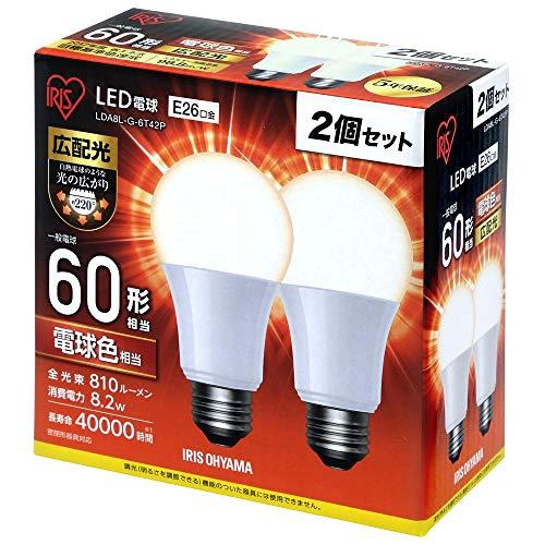 【2021年最新版】LED電球の人気おすすめランキング15選
