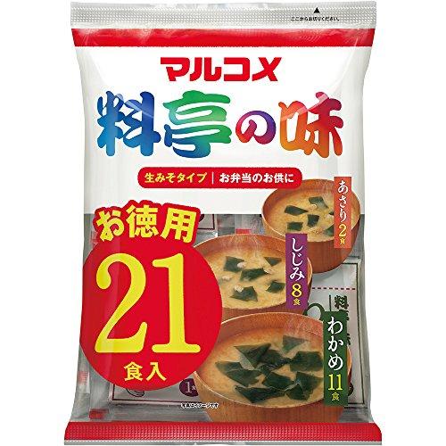 インスタント味噌汁人気おすすめランキング20選【ダイエット効果も!?】