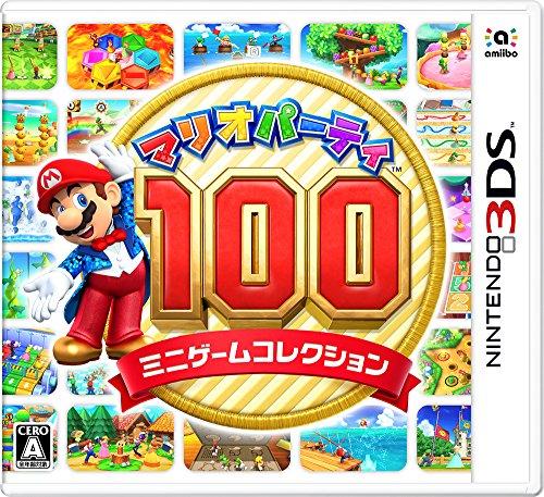 DSソフトの人気おすすめランキング30選【名作・流行ったソフトをご紹介!】のサムネイル画像