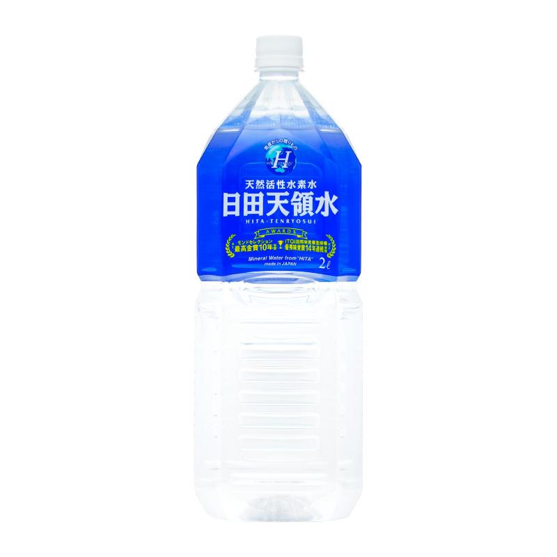 水 日田 効果 天領 「日田天領水」に抗肥満などの体調改善効果が! 名水の秘密が解き明かされる!?