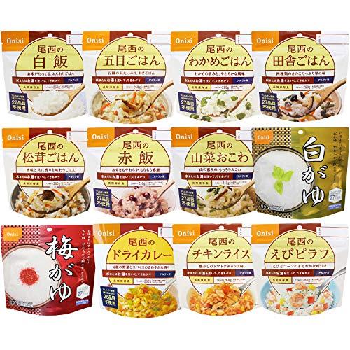 【2021年最新版】レトルト食品の人気おすすめランキング20選【詰め合わせギフトもご紹介!】のサムネイル画像