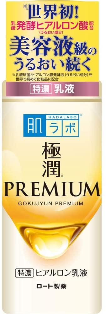 乳液の人気おすすめランキング30選【毛穴・ニキビ・プチプラ】のサムネイル画像