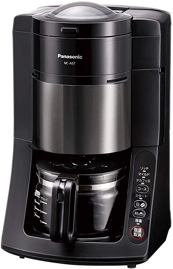 コーヒーメーカーの人気おすすめランキング25選【ミル・カプセル】のサムネイル画像