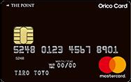 Orico Card THE POINTのメリットやお得情報、デメリットと口コミも紹介