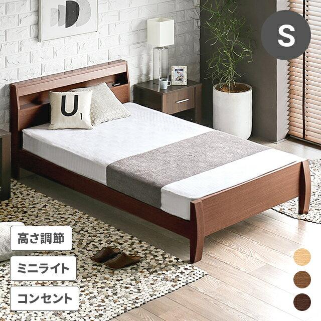 【ベッド専門家監修】ベッドのおすすめランキング22選と見るべきポイントを解説!のサムネイル画像