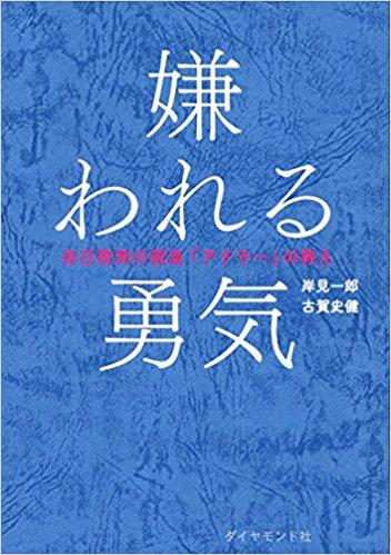 大学生向けの本の人気おすすめランキング14選【就活生におすすめ】のサムネイル画像