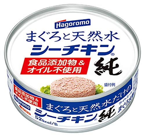 ツナ缶の人気おすすめランキング30選【筋トレにおすすめなものから高級ツナ缶まで!】
