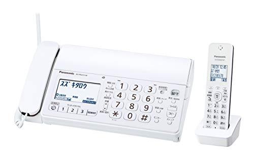 【2021年最新版】FAX付き電話機の人気おすすめランキング10選