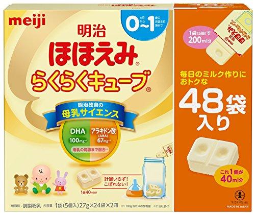 スティック・キューブ型粉ミルクの人気おすすめランキング【賞味期限は?】