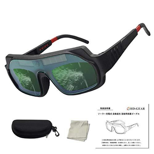 溶接メガネの人気おすすめランキング10選【アーク溶接用・ガス溶接用】