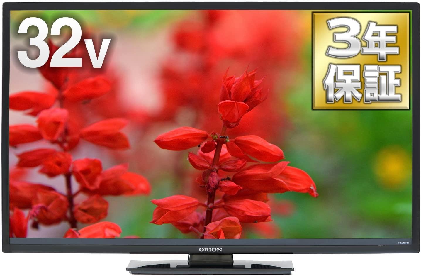 32型テレビのおすすめ人気ランキング11選【一人暮らし・寝室におすすめ】
