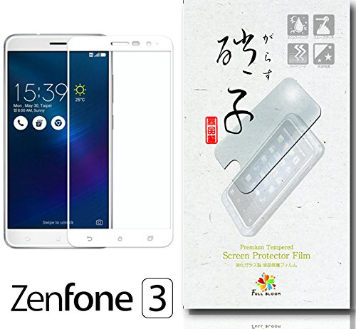 画面バリバリ回避!zenfone3フィルム のおすすめ人気ランキング7選