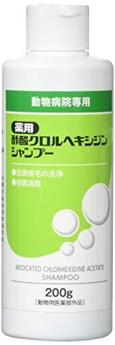 犬用薬用シャンプーの人気おすすめランキング10選【低刺激タイプも!】
