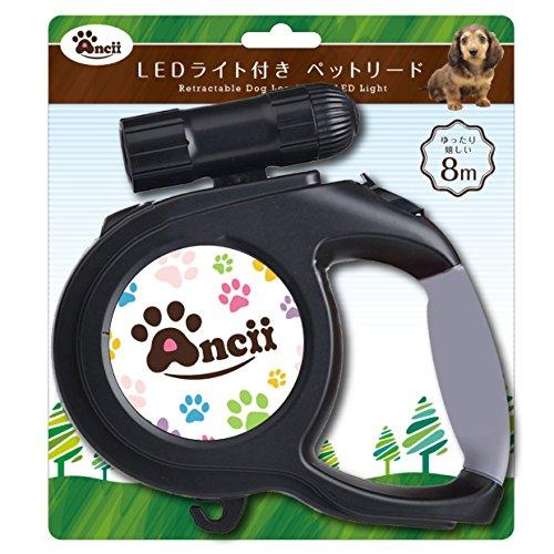 犬用ロングリードの人気おすすめランキング10選【手巻きや巻き取り式も】