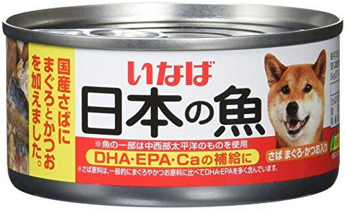缶詰ドッグフードの人気おすすめランキング15選【安い・高級】