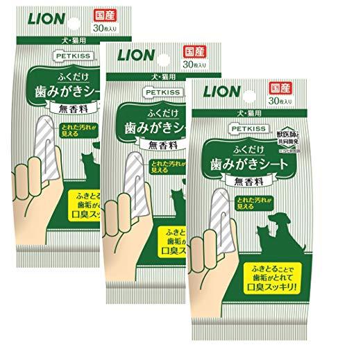 犬用歯ブラシの人気おすすめランキング15選【指サックも紹介!】