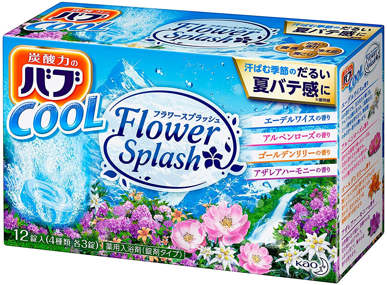 【温泉専門家が教える!】入浴剤の選び方と編集部おすすめの入浴剤ランキング22選