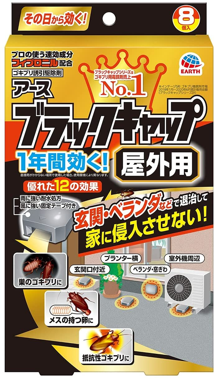 ゴキブリ対策のおすすめ人気ランキング10選【絶対逃さない!】