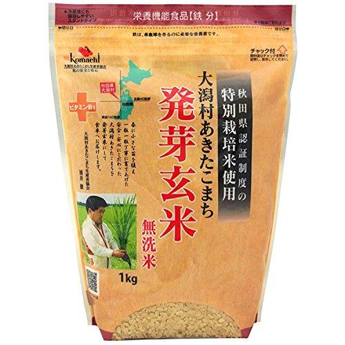 発芽玄米の人気おすすめランキング10選【効果や炊き方も解説!】