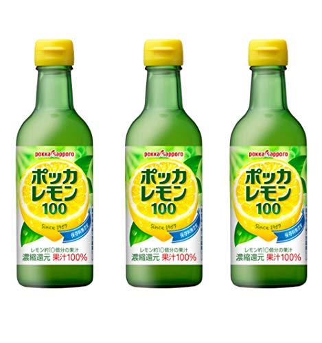 レモン果汁の人気おすすめランキング10選【料理やお菓子作りにも】