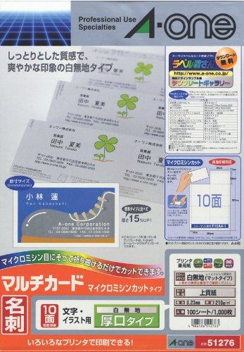 名刺用紙の人気おすすめランキング10選【高級感のあるものも】