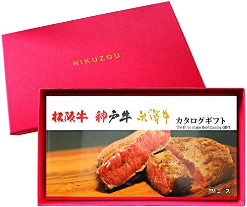 カタログギフトの人気おすすめランキング15選【グルメ&体験型も!】
