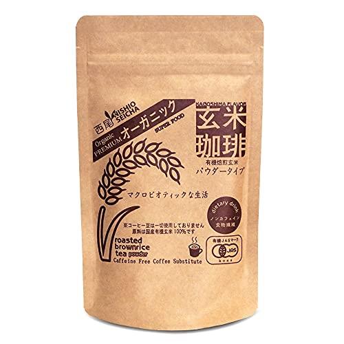 妊婦さんも安心!玄米コーヒーのおすすめ人気ランキング7選