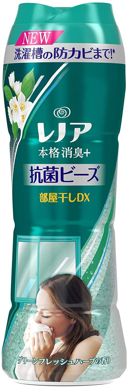 加香剤の人気おすすめランキング10選【メンズにも!】