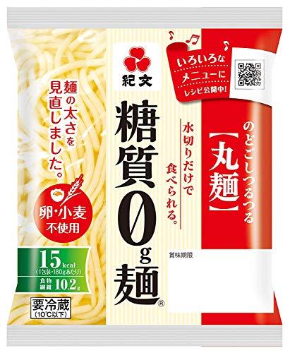 糖質0麺人気おすすめランキング10選【ダイエットにも】