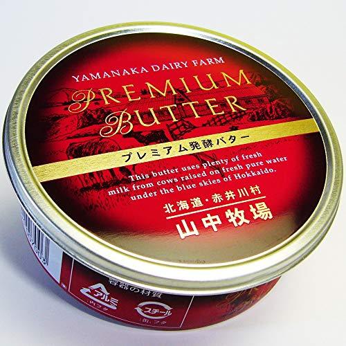 有塩バターの人気おすすめランキング10選【料理にもお菓子にも】