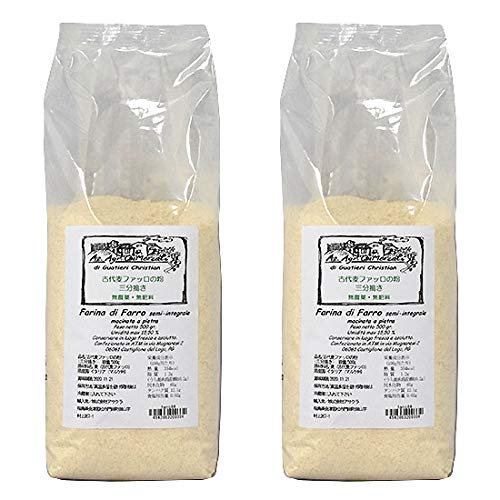 スペルト小麦の人気おすすめランキング10選【アレルギーについてもご紹介】