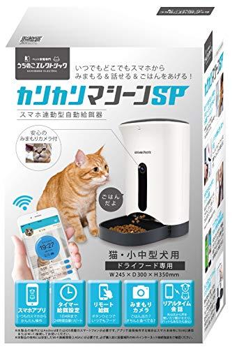 自動給餌器の人気おすすめランキング20選【犬・猫・魚】