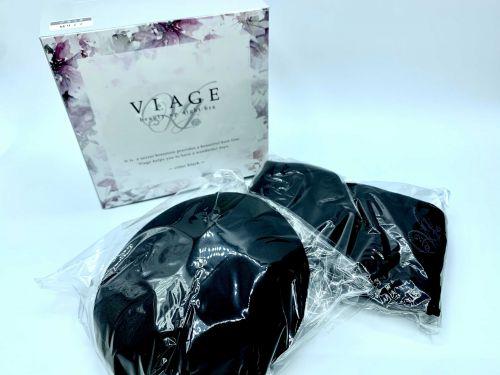 Viage(ヴィアージュ)ビューティーアップナイトブラの口コミや効果は?評判をレビュー
