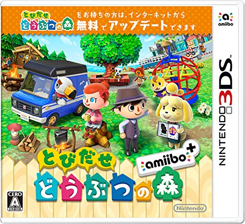 3DSシミュレーションゲームの人気おすすめランキング25選【人気シリーズ】