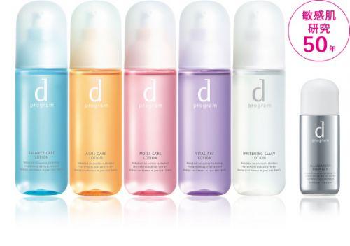資生堂 dプログラムのリアルな口コミや効果は?化粧水シリーズの評判をレビュー