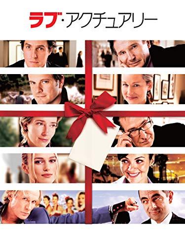 クリスマス映画の人気おすすめランキング30選【日本・アメリカも】
